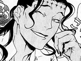 Cheril Kamelot Manga Noah
