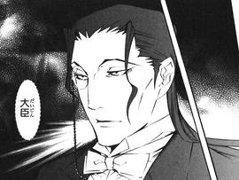 Cheril Kamelot Manga Human