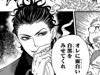 Manga Human