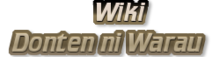 Logo Donten ni Warau
