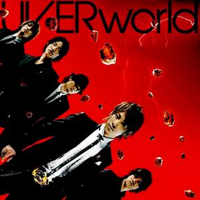 Gekidō de UVERworld
