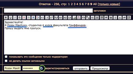 O 5ed49256f0daf279-0