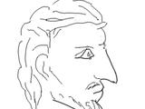Гражданин Пифагорян