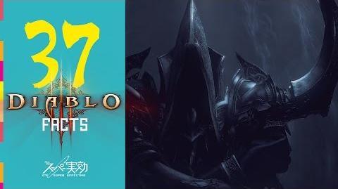 Diablo Facts! - It's Super Effective!!! 37 Enchanting Facts!
