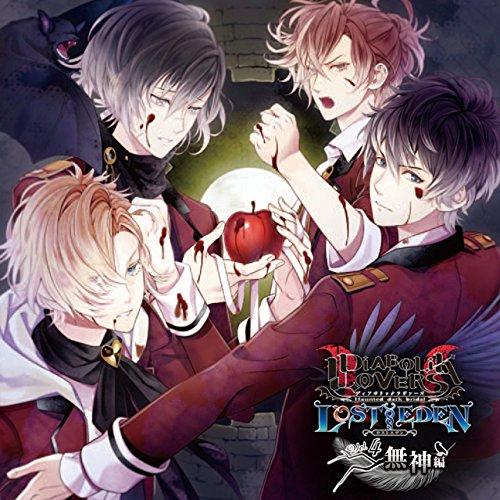 Diabolik Lovers LOST EDEN Vol.4 Mukami