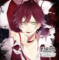 Diabolik Lovers BLOODY BOUQUET Vol.1 Cover