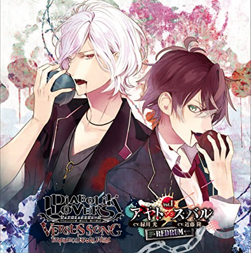 Diabolik Lovers Versus Song Requiem 2 Bloody Night Vol 1 Ayato Vs