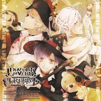 Diabolik Lovers MORE,BLOOD Original Soundtrack+Drama Cover