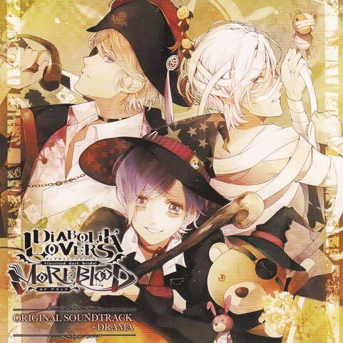 File:Diabolik Lovers MORE,BLOOD Original Soundtrack+Drama Cover.jpg