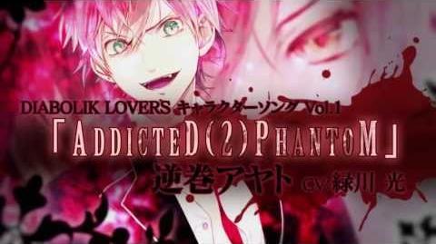 【Rejet】DIABOLIK LOVERS Ayato Sakamaki vol.1 Addicted 2 phatom PV sub español