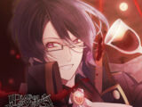 Diabolik Lovers Sadistic Song Vol.5