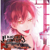 Do-S Vampire Vol.1 Ayato Sakamaki
