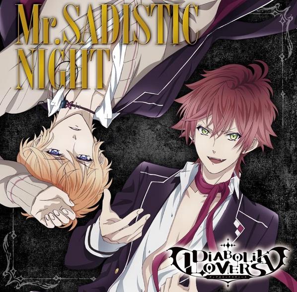 Текст песни diabolik lovers mr sadistic night