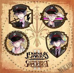Diabolik Lovers Bloody Songs -SUPER BEST Ⅱ- (Mukami ver)