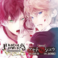Diabolik Lovers VERSUS 1