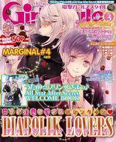 Girls Style Cover Carla & Kanato