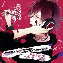 Diabolik Lovers MORE CHARACTER SONG Vol.1 Ayato Sakamaki Cover