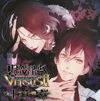 Diabolik Lovers Versus II Vol.1