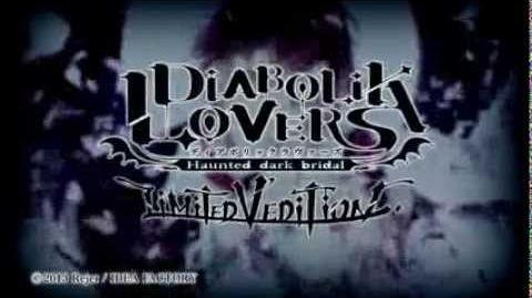 【Rejet オトメイト】DIABOLIK LOVERS LIMITED V EDITION OP