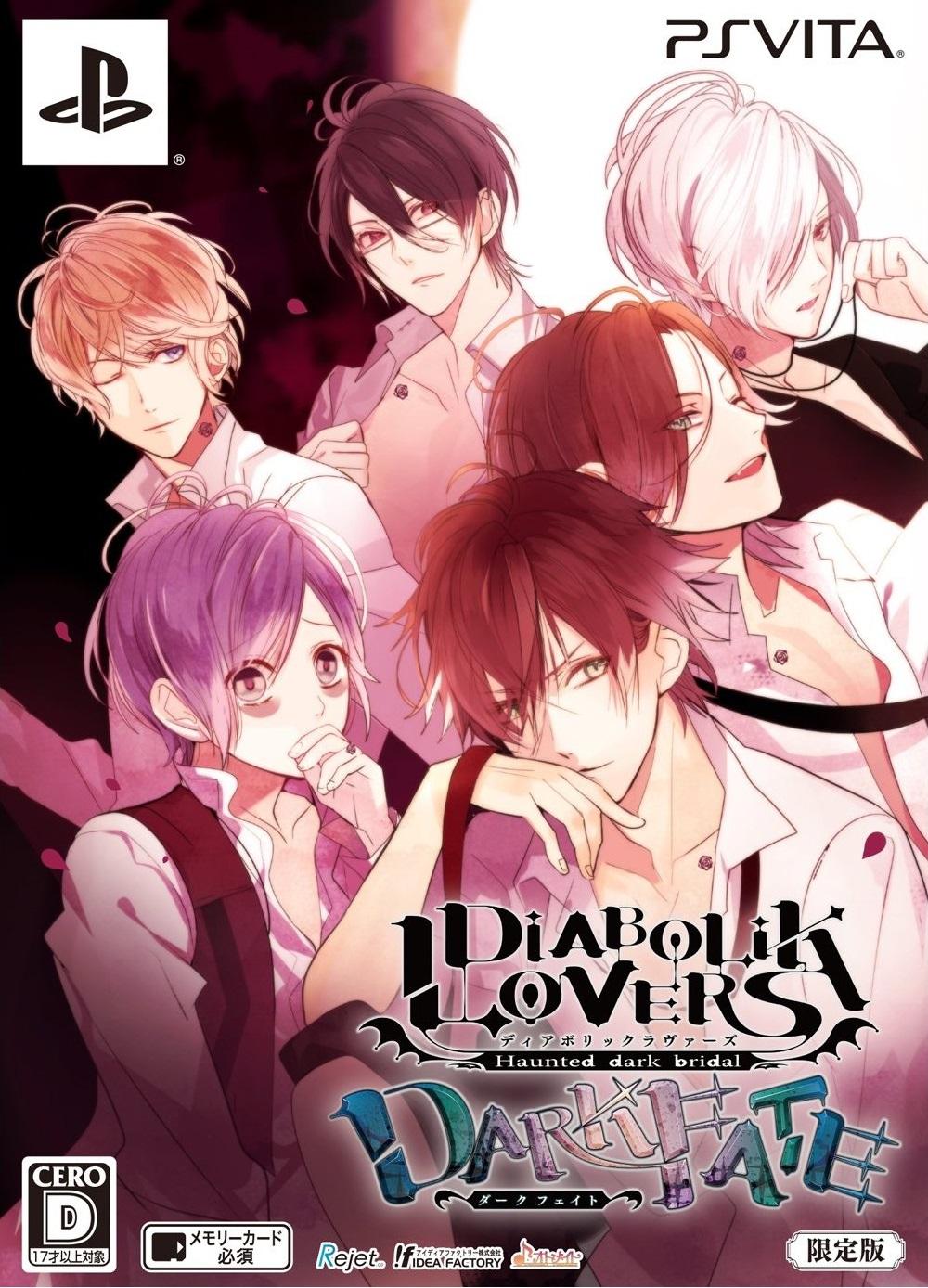 Diabolik Lovers DARK FATE Limited Edition