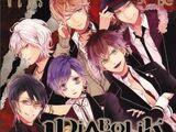 Diabolik Lovers Anthology