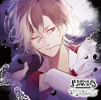 Diabolik Lovers BLOODY BOUQUET Vol.8 Cover