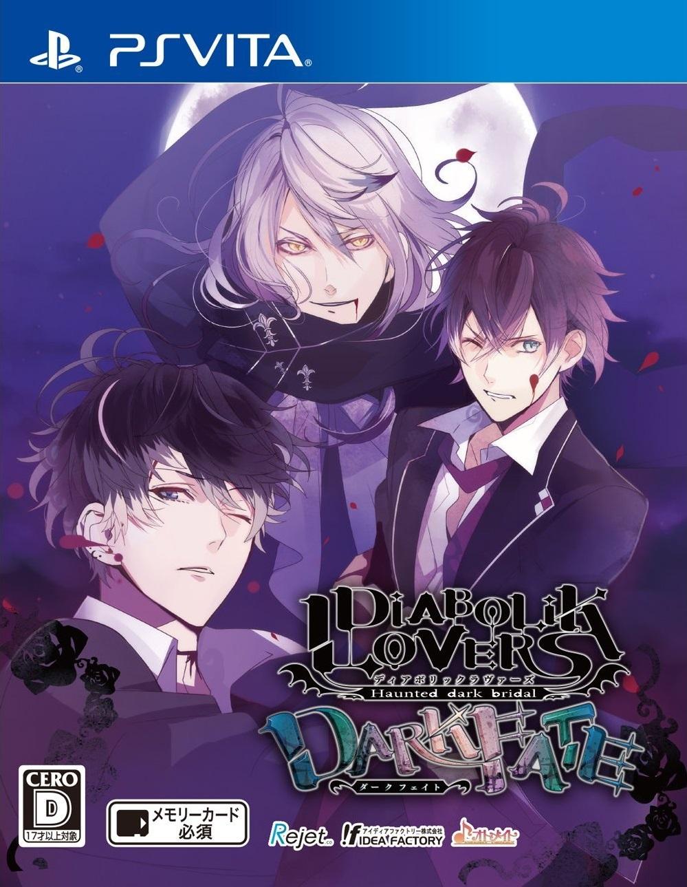 Diabolik Lovers Official Illustrations Japan Anime Art Book