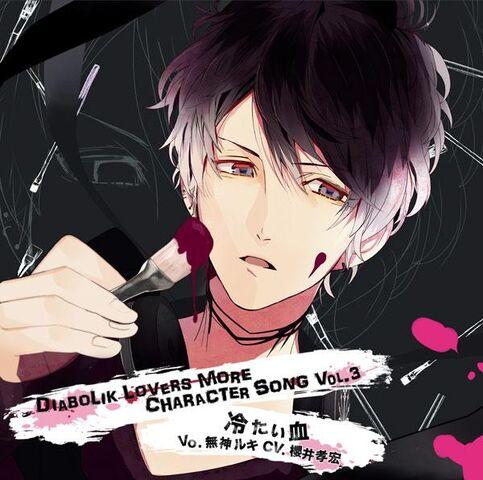 File:Diabolik Lovers MORE CHARACTER SONG Vol.3 Ruki Mukami Cover.jpg