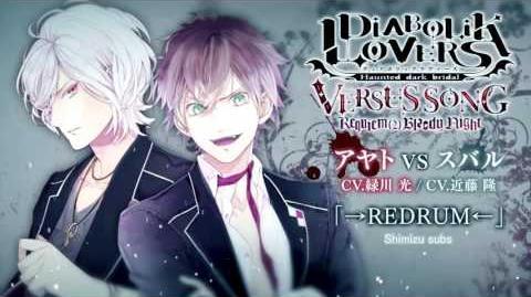 REDRUM Diabolik Lovers Versus Song sub español & romaji Ayato y Subaru