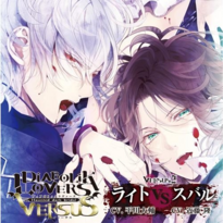 Diabolik Lovers VERSUS 2