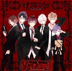 Diabolik Lovers Bloody Songs -SUPER BEST- Cover