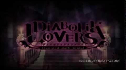 Diabolik Lovers【乙女ゲーム】Opening PSP + Lyrics + (Sub Español) ●