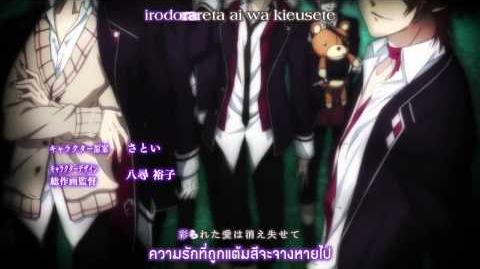 Sub Thai Diabolik Lovers OP - Mr.sadistic night -TV SIZE- Ver.2