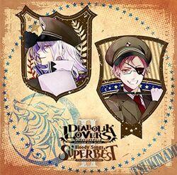 Diabolik Lovers Bloody Songs -SUPER BEST Ⅱ- (Tsukinami ver)