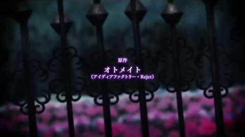 Diabolik Lovers - Opening HD