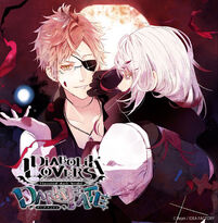 Diabolik Lovers DARK FATE Vol.1 Chapter of the Eclipse Cover