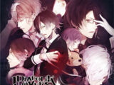 Diabolik Lovers DARK FATE Vol.2 Chapter of the First Quarter