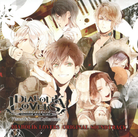 File:Diabolik Lovers OST.png