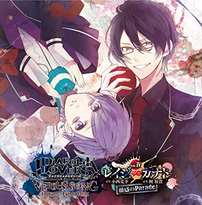 Diabolik Lovers VERSUS SONG Vol.4 Cover