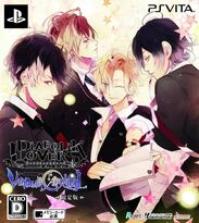 Diabolik Lovers VANDEAD CARNIVAL Limited Edition Cover