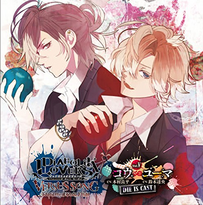 Diabolik Lovers VERSUS SONG Vol.5