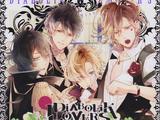 Diabolik Lovers MORE,BLOOD Mukami Sequel