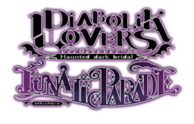 Diabolik Lovers LP logo