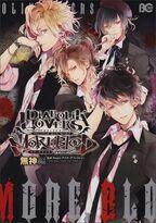 Manga Diabolik Lovers MORE,BLOOD Anthology - Volumen de los Mukami