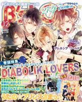 Revista de los Mukami