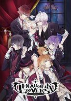 DVD 1 (Shu)