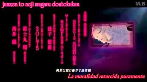 Diabolik Lovers Ending Parhelion Logic PSP ● With Lyrics + Sub Español