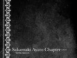 Ayato Sakamaki (Sequel) - Manga
