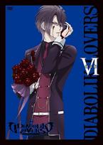 DVD VI Diabolik Lovers V2