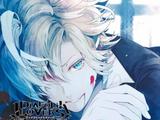 Diabolik Lovers MORE,BLOOD Vol.2 Kou Mukami